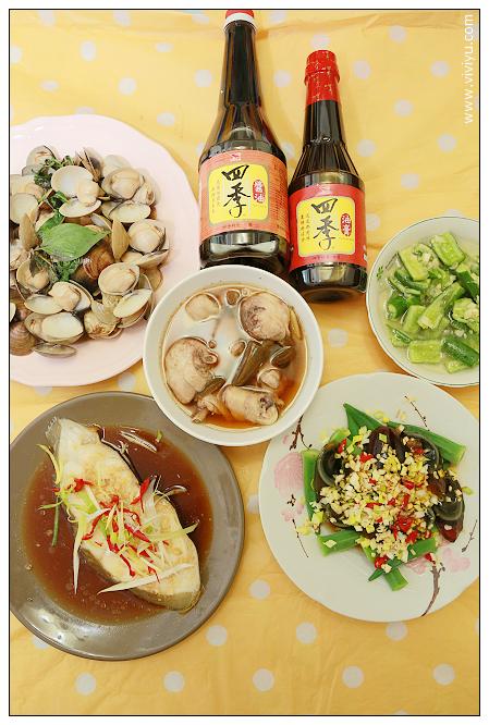 [烹飪]快手套餐.半小時完成一桌愛心料理~第一次做午/晚餐就上手 @VIVIYU小世界