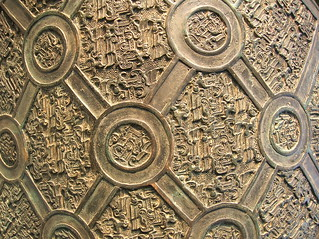 The ornate textured surface of a bronze urn