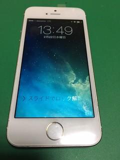 276_iPhone5Sのフロントパネルガラス割れ