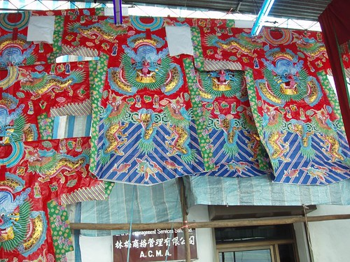 200708150044_Hungry-ghost-festival-decorations