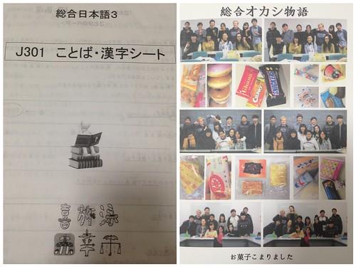 Comprehensive Japanese 3