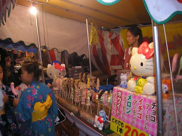 Local festival, Kurokawa, Nagoya, 9th June 2008