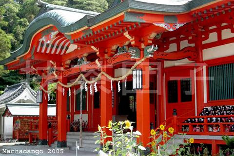 [05.07] 加太・淡嶋神社 I