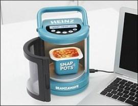これで忙しい日も一安心、コンパクトな「USB電子レンジ」が登場 - GIGAZINE