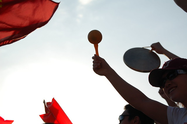 Chinese fans at Roma 2009