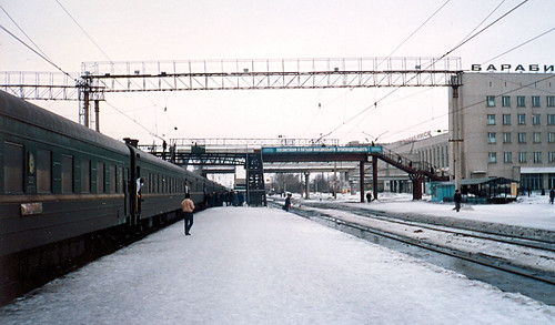 Trans-Siberian Railway 1990. Barabinsk Station.