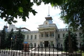 Museu Nacional em Quichinau