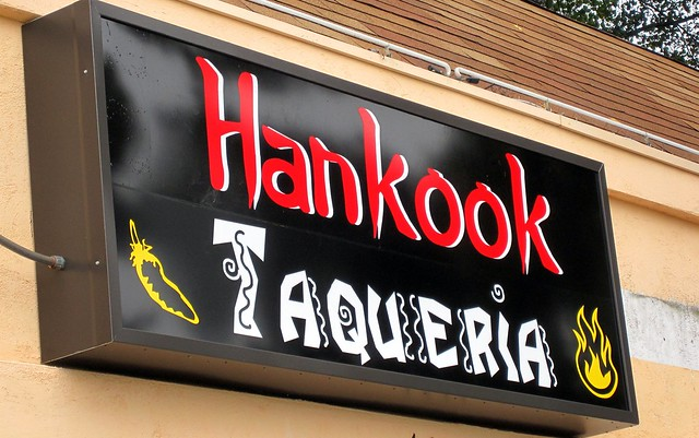 hankook taqueria - the sign