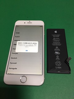 266_iPhone6のバッテリー交換✕2