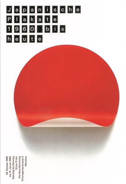 Japanische Plakate