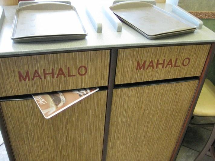 McDonald's Hawaiian trash cans