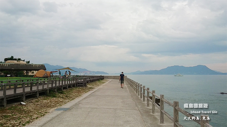 大久野島64