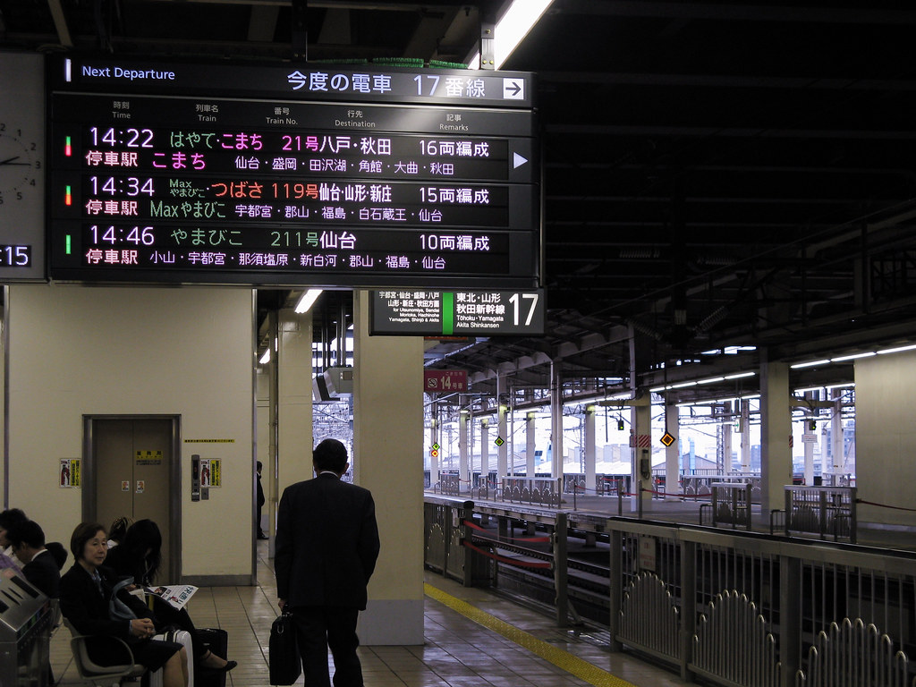 Waiting for the bullet train at Ômiya station
