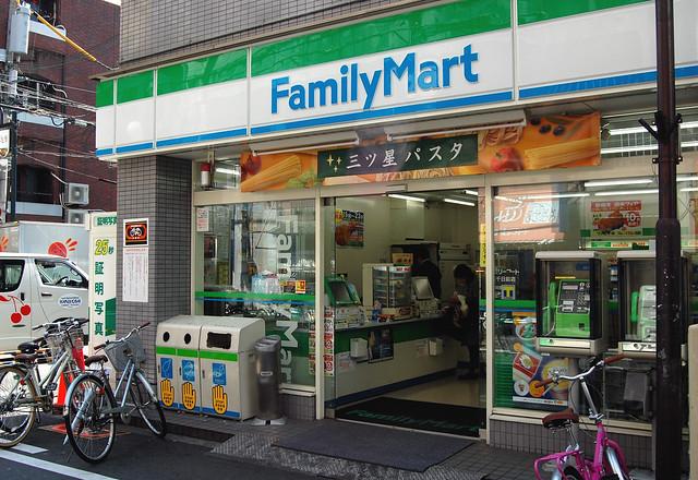 Family Mart ファミリーマート