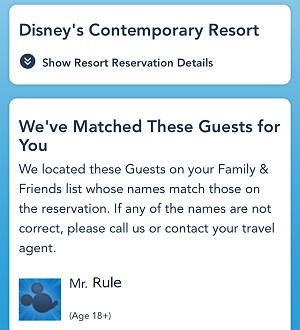 170215 My Disney Experienceリンク作業5