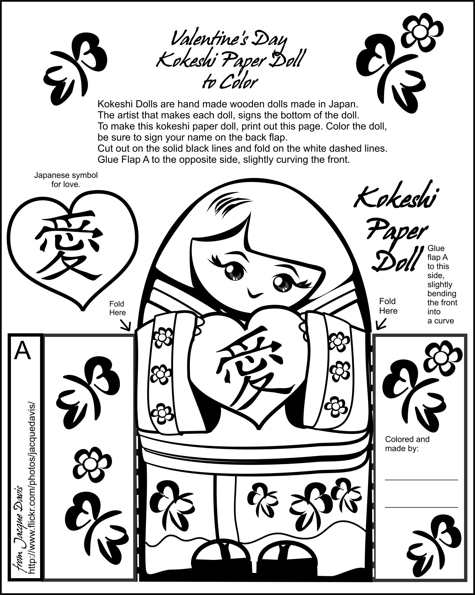 Kokeshi Dolls Coloring Pages