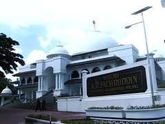 Masjid AR Fachruddin