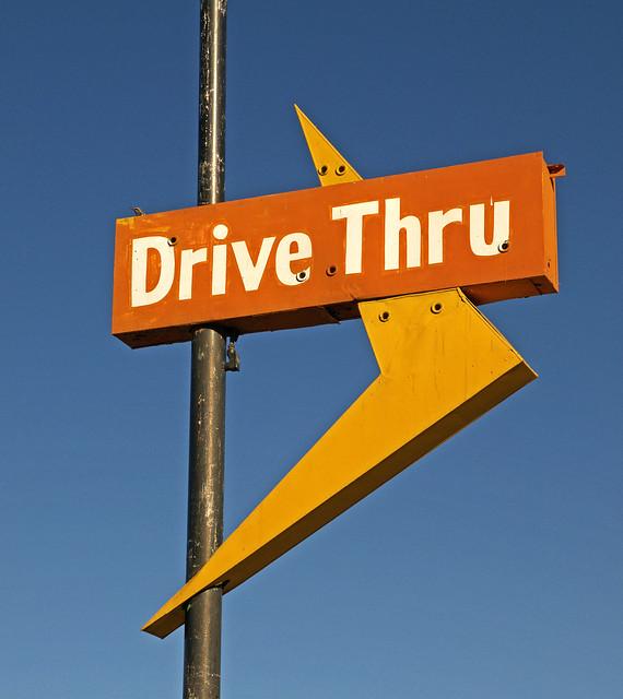 DRIVE THRU - ARROW SIGN
