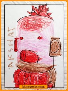 Punkin', coloring by Akshat