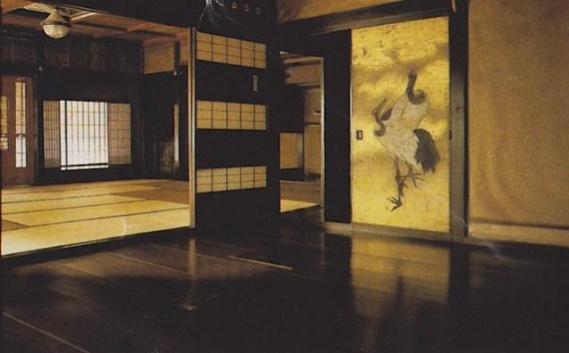 inside Nijo-Jinya