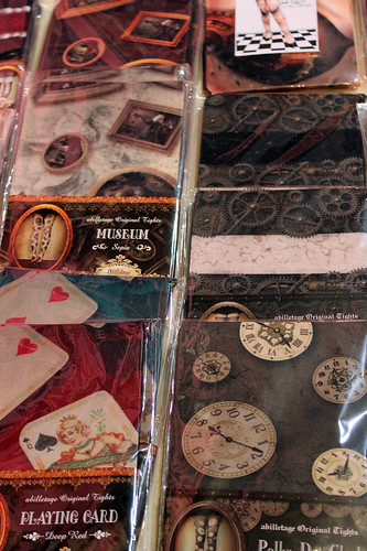(steampunk) tights at LunieShop