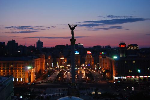 Independence Square at dusk - Copyright Roser Martínez