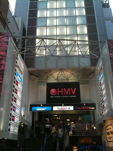 CCC (tSuTaYa capital) abandoned the purchase of HMV Japan. Club/hip-hop floor is almost dead, but world music floor is still alive.