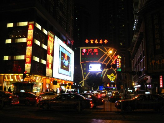 Downtown Shenzhen