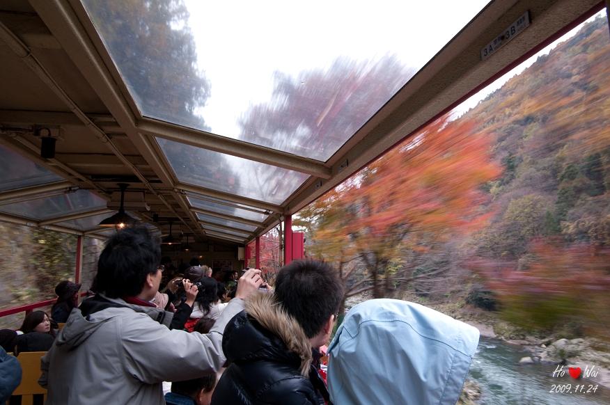 1124_kyoto_0937