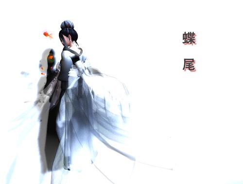 *N* Kimono-Dress-Kingyo-Choubi