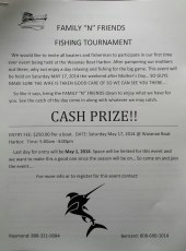 Up coming tournament