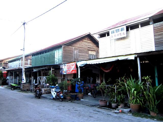 TS shops