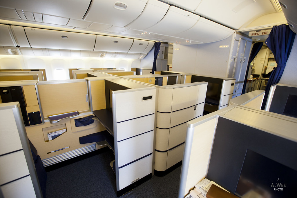 All Nippon Airways First Class Cabin