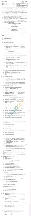 CBSE Board Exam 2013 Class XII Question Paper - Ophthalmic Techniques (Vocational) Biology