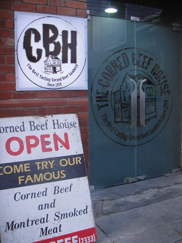Corned Beef House storefront