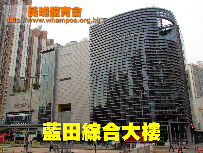 Lam Tin Complex 藍田綜合大樓