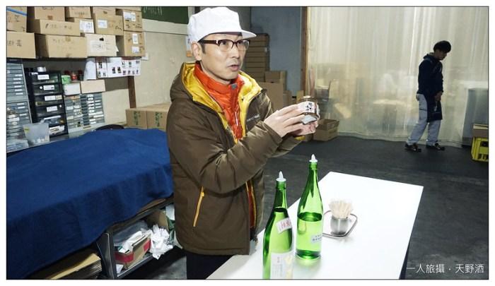 天野酒 11