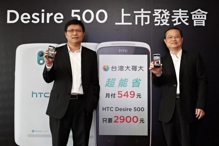 台灣大哥大副總經理黃文祥(左)與HTC北亞區總經理董俊良(右)今(23)日攜手推出HTC Desire 500超值智慧型手機,搭配台灣大哥大夏季資費方案,讓年輕族群輕鬆體驗四核心高速流暢處理效能