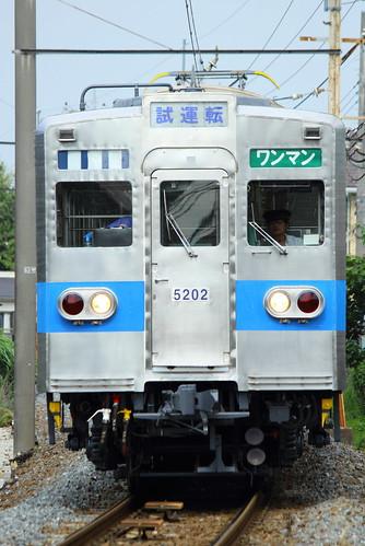 5002F @持田〜熊谷