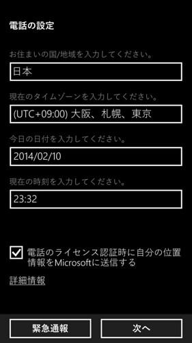 wp_ss_20140210_0016
