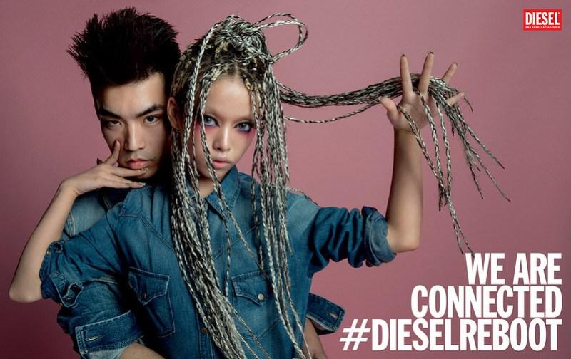 diesel ad campaign
