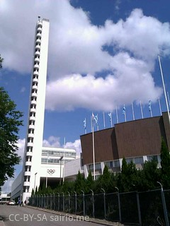 stadionin-torni