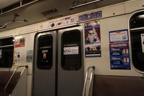 Advertising lines the carriage walls on the Nizhny Novgorod Metro