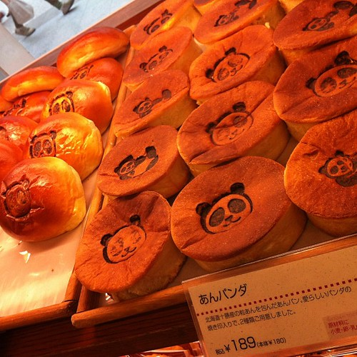 #YouknowyoureinJapanwhen there are pandas on the buns.