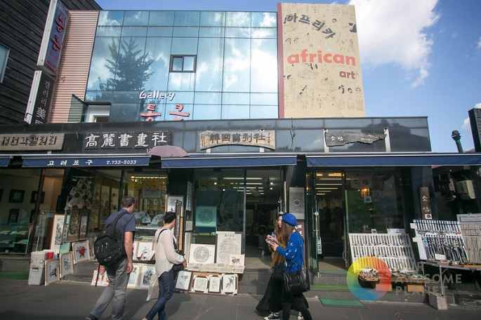 Insadong- KTO - Our Awesome Planet-64.jpg