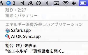 ScreenSnapz125