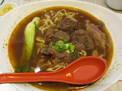 Champion beef with noodle in spicy soup