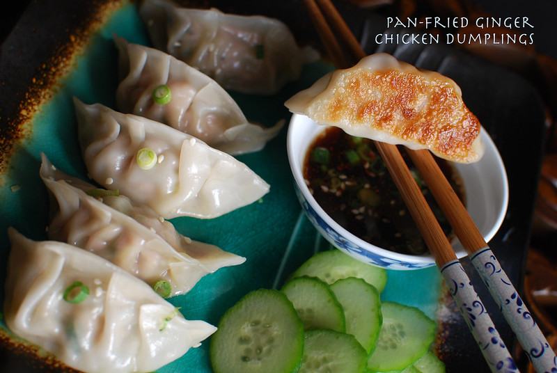 Pan-Fried Ginger Chicken Dumplings