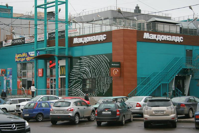 Moskwa 024
