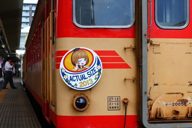 キハ2005貸切列車、勝田到着・ヘッドマーク交換